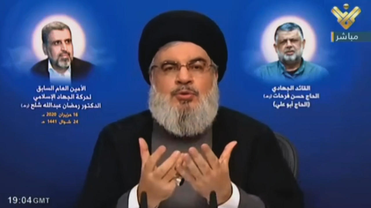 Photo of Hezbollah leader accuses US of trying to 'starve' Syria, Lebanon