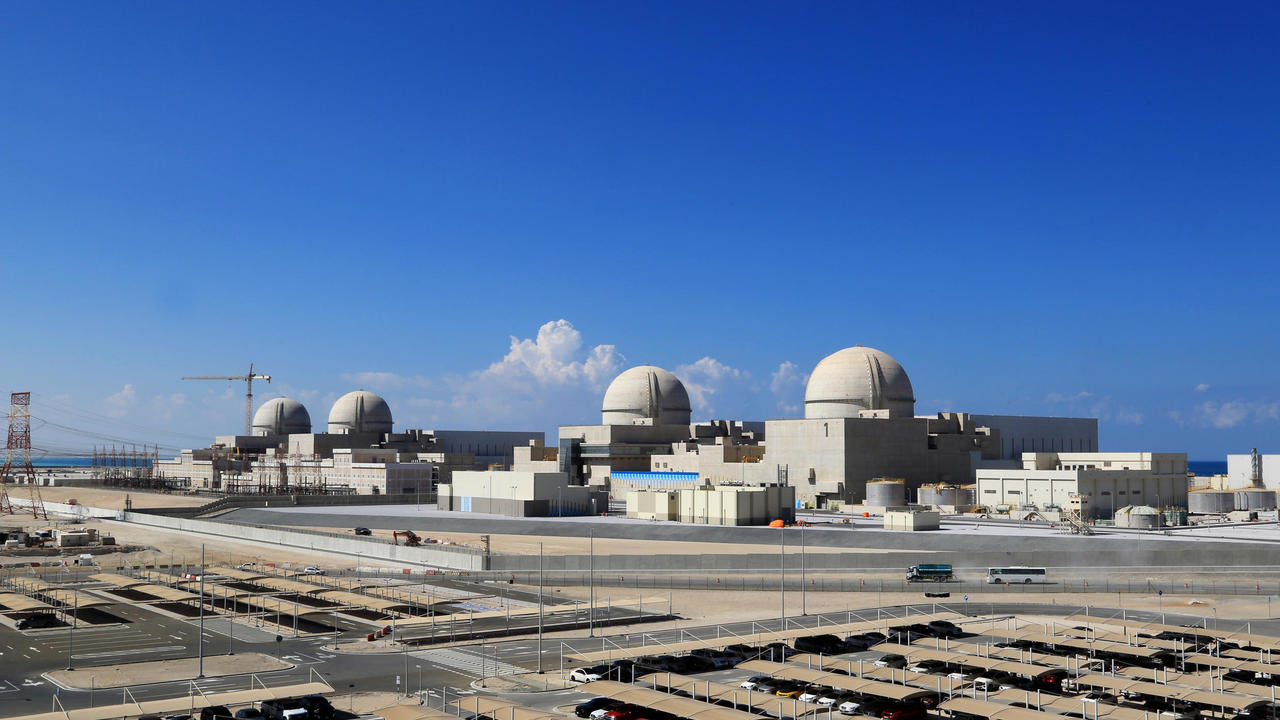 Photo of UAE launches start-up operations at first nuclear power plant in Arab world