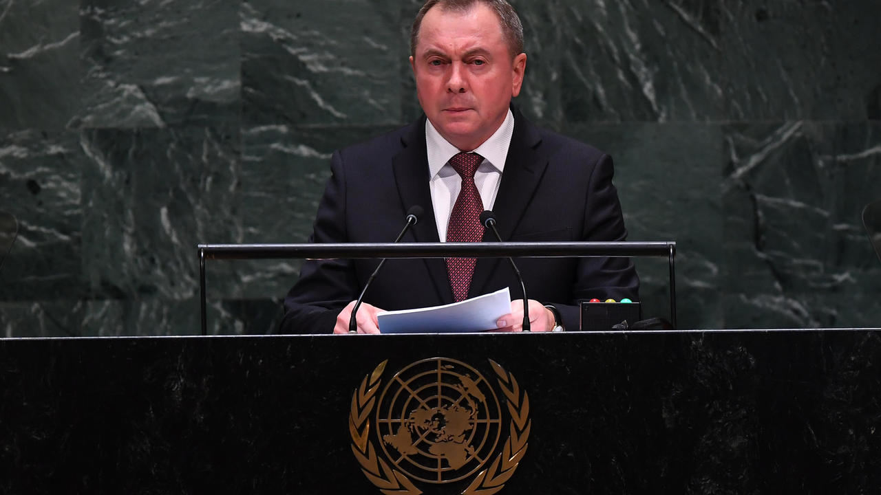 Photo of Belarus accuses UN Human Rights Council of interfering in internal affairs