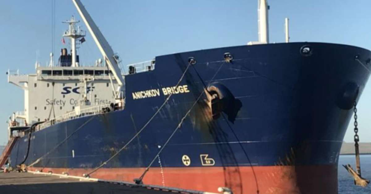 Photo of Buru Energy ships 71,038 barrels of oil under new marketing agreement with BP Singapore