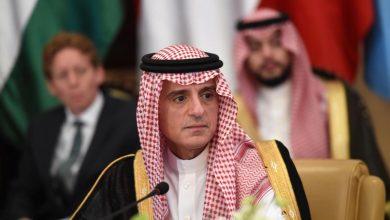 Photo of Saudi FM Adel al-Jubeir plays down G20 summit boycott calls