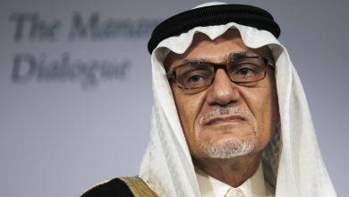Photo of Saudi Prince Strongly Criticizes Israel At Bahrain Summit